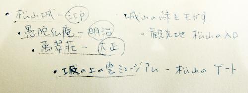 プラン1+1.jpg