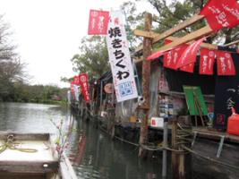 柳川5.JPG
